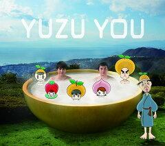 【送料無料】YUZU YOU[2006~2011](通常仕様)