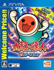 太鼓の達人 Vバージョン Welcome Price!!