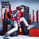 『ウルトラマンタイガ』オープニングテーマ「Buddy,steady,go!」 (初回限定盤 CD+DVD) [ 寺島拓篤 ]