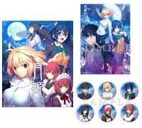 【楽天ブックス限定特典】月姫 -A piece of blue glass moon- 初回限定版 Switch版(B2布ポスター(メインビジュアルv...