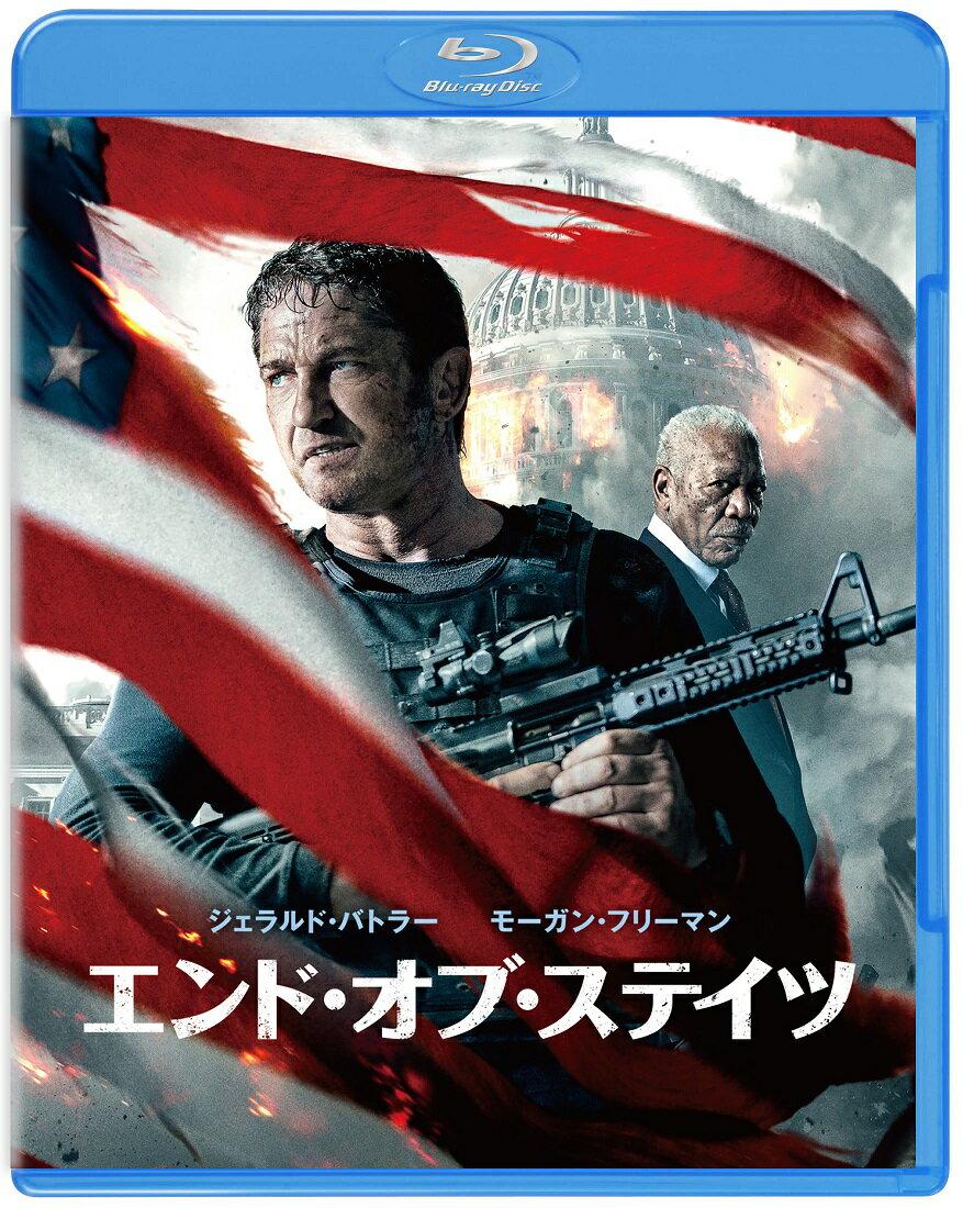 エンド・オブ・ステイツ ブルーレイ&DVDセット(2枚組)【Blu-ray】