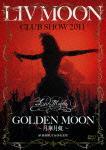 【楽天ブックスならいつでも送料無料】LIV MOON CLUB SHOW 2011 GOLDEN MOON 〜月華月虹〜 @ SH...