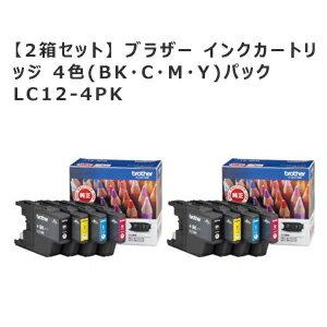 ブラザー インクカートリッジ 4色(BK・C・M・Y)パック LC12-4PK