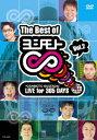 The Best of ヨシモト∞(無限大)Vol.2 [ (バラエティ) ]
