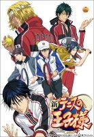新テニスの王子様 OVA vs Genius10(特装限定版) Vol.1【Blu-ray】