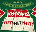 """【送料無料】【先着特典(外付):""""Kis-My-Ft2ステッカー""""】SINGLE COLLECTION「HIT! HIT! HIT!..."""