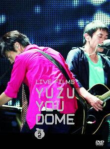 【送料無料】LIVE FILMS YUZU YOU DOME DAY2 〜みんな、どうむありがとう〜 [ ゆず ]