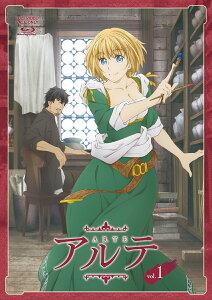 アルテ VOL.1【Blu-ray】