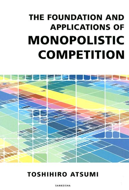 THE FOUNDATION AND APPLICATIONS OF MONOP画像