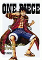 ONE PIECE Log Collection SKYPIEA【限定版】