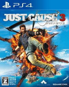 ジャストコーズ3 PS4版