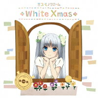 White Xmas (初回限定盤 CD+DVD)
