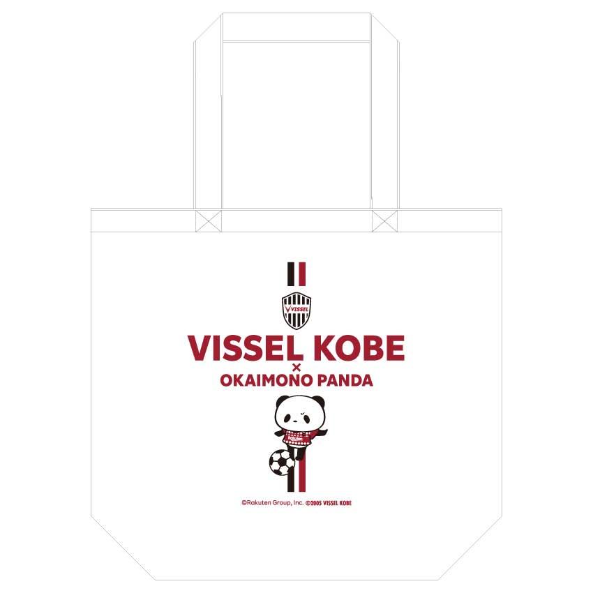 【ポイント交換限定】第一弾【お買いものパンダ|VISSEL KOBE】コラボトートバッグ