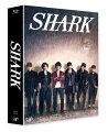 SHARK Blu-ray BOX 豪華版 【初回限定生産】【Blu-ray】