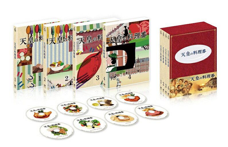 天皇の料理番 DVD BOX