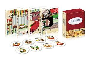 【楽天ブックスならいつでも送料無料】天皇の料理番 DVD BOX [ 佐藤健 ]