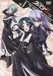 聖痕のクェイサー2 ディレクターズカット版 Vol.1