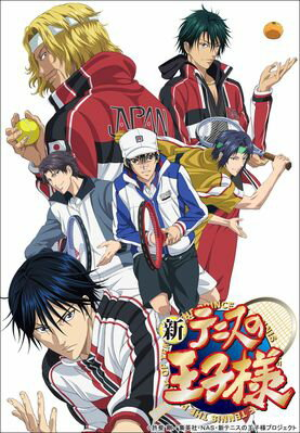 產品詳細資料,日本Yahoo代標|日本代購|日本批發-ibuy99|CD、DVD|Blu-ray|日本動漫|兒童動漫|新テニスの王子様 OVA vs Genius10(特装限定版) Vol.2【Blu-ray】 [ …