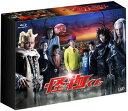 【送料無料】怪物くん Blu-ray BOX【Blu-ray】