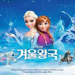 【輸入盤】Frozen (韓国特別版)