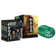 剣客商売 第2シリーズ DVD-BOX