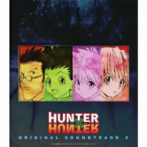 TVアニメ HUNTER×HUNTER オリジナル・サウンドトラック2画像