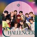 CHALLENGER (通常盤 CD ONLY) [ JO1 ]