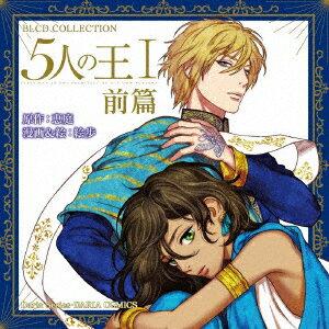 アニメソング, その他 BLCD 51 (CD)