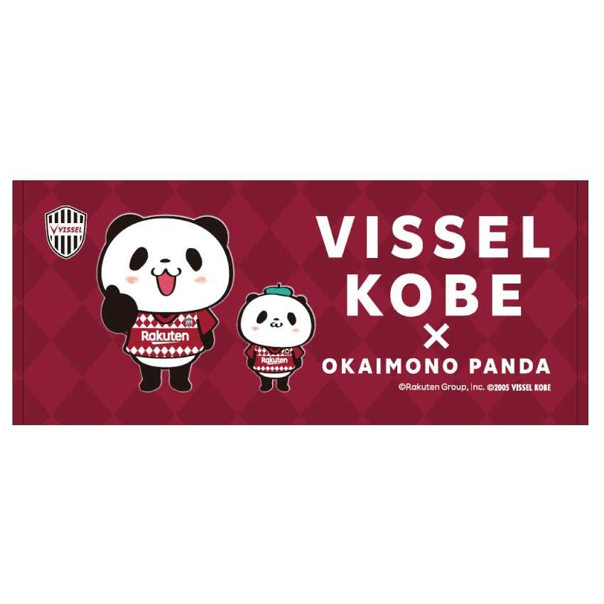 【ポイント交換限定】第一弾【お買いものパンダ VISSEL KOBE】コラボフェイスタオル