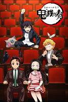 TVアニメ「鬼滅の刃」オーケストラコンサート〜鬼滅の奏〜 (初回限定盤 2CD+Blu-ray)
