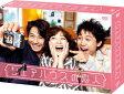 シェアハウスの恋人 DVD-BOX [ 水川あさみ ]