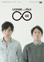 LICENSE vol.TALK∞02