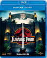 ジュラシック・パーク 3D+2D【Blu-ray】