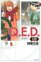 Q.E.D.iff -証明終了ー(9) (講談社コミックス月刊マガジン) [ 加藤 元浩 ]