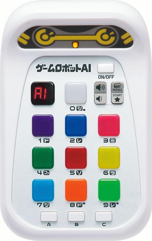ゲームロボットAI (エーアイ)