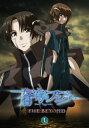 蒼穹のファフナー THE BEYOND 1【Blu-ray】 [ 喜安浩平 ] - 楽天ブックス