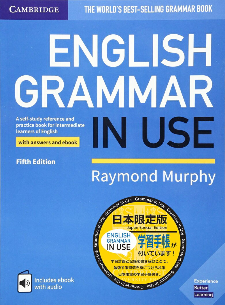 ENGLISH GRAMMAR IN USE with answers and interactive ebook Japan Special Edition画像