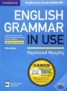 ENGLISH GRAMMAR IN USE with answers and interactive ebook Japan Special Edition [ レイモンド・マーフィー ]
