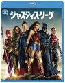 ジャスティス・リーグ ブルーレイ&DVDセット(2枚組/ブックレット付)(初回仕様)【Blu-ray】