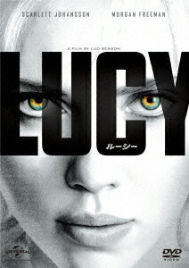 LUCY/ルーシー