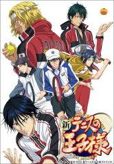 【楽天ブックスならいつでも送料無料】新テニスの王子様 OVA vs Genius10(特装限定版) Vol.4【B...