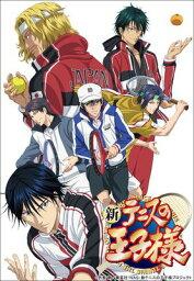 新テニスの王子様 OVA vs Genius10(特装限定版) Vol.4
