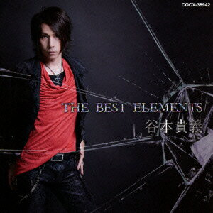THE BEST ELEMENTS画像