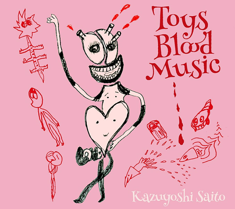 Toys Blood Music (初回限定盤 2CD)画像