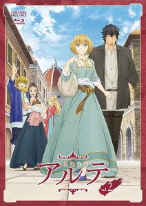 アルテ VOL.2【Blu-ray】