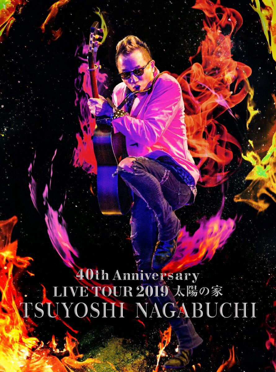 TSUYOSHI NAGABUCHI 40th Anniversary LIVE TOUR 2019 太陽の家