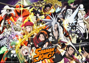 TVアニメ「SHAMAN KING」Blu-ray BOX 1【初回生産限定版】【Blu-ray】