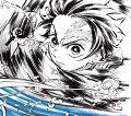 【先着特典】TVアニメ「鬼滅の刃」竈門炭治郎 立志編 オリジナルサウンドトラック(描き下ろしジャケットイラスト使用A4クリアファイル)