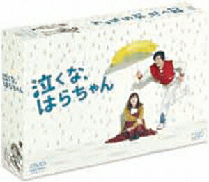 【送料無料】泣くな、はらちゃん DVD BOX [ 長瀬智也 ]