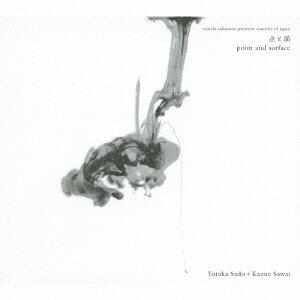 点と面ーRyuichi Sakamoto presents : Sonority of japan画像